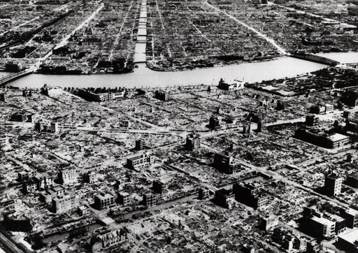 TOKYO AERIAL VIEW IN 1945