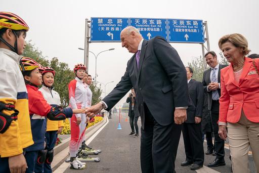 Offisielt statsbesøk i Kina