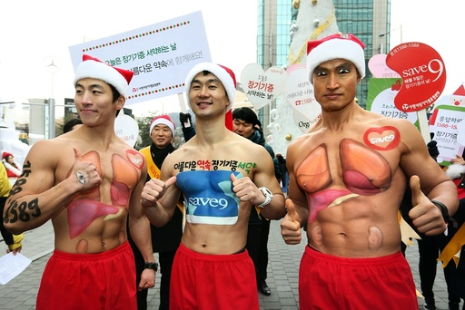 Sports trainers join campaign for organ donation in South Korea