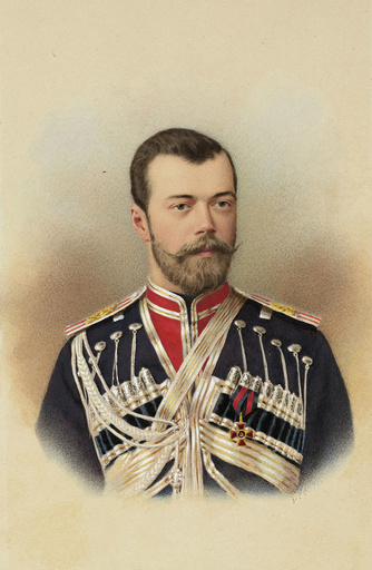Portrait of Emperor Nicholas II (1868-1918), c. 1895.