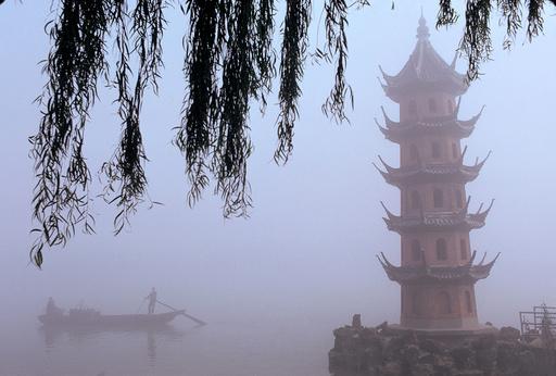 CHINA. 1973.
