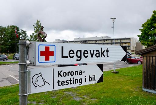 Smittetestingen i Moss foregår ved legevakta i kommunen. Illustrasjonsfoto: Lise Åserud / NTB scanpix