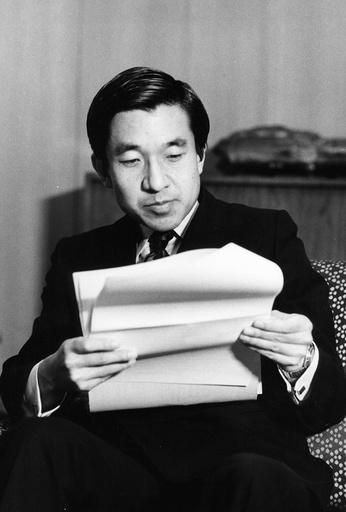 Japan's Crown Prince celebrates 42nd birthday