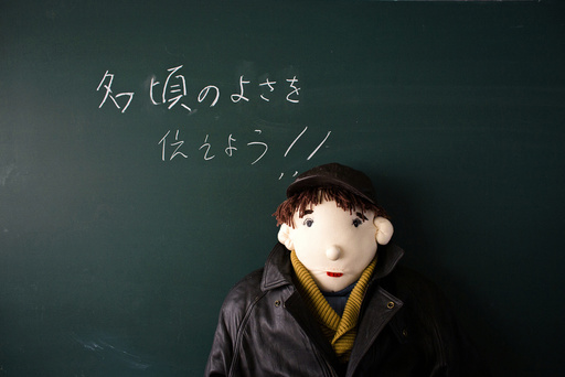 A scarecrow representing a teacher sits in a classroom in a closed down school in the village of Nagoro