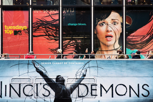 Coming Soon, giant ads invade New York