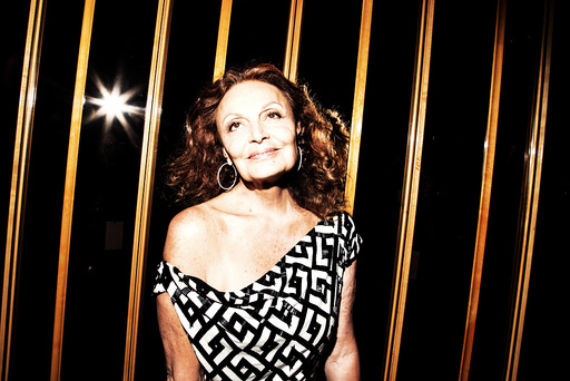 Diane von Furstenberg attends an after party following the 2015 Council of Fashion Designers of America awards, in New York.