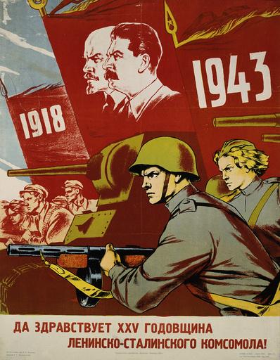 Plakat UdSSR 1943 - Russian Communist poster / 1943 - Histoire / 2e G.M. / Propagande et affiches de propagande.