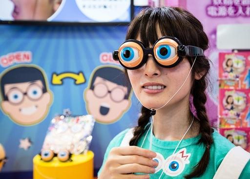 International Tokyo Toy Show 2016