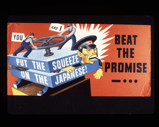 2.Wk./USA/ Rüstungsindustrie / Plakat - WWII, US arms industry, Japan / poster -