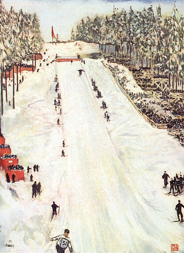 SKI JUMPING IN OSLO 1905