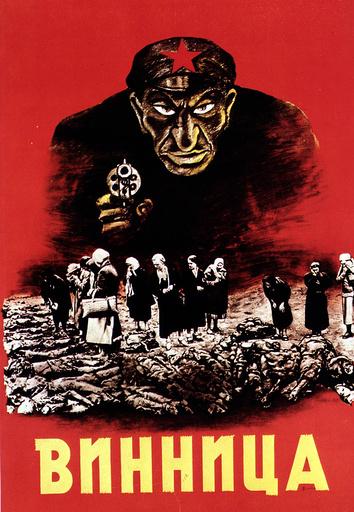 Jüd.Kommissar/Opfer v.Winniza/dt.Plakat - Jewish commissar & victims/German poster -