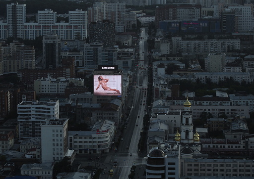 An aerial view of the city of Yekaterinburg