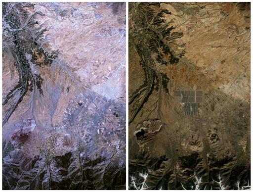 Wider Image: Andasol Solar Power Station