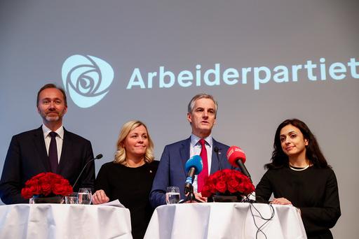 Arbeiderpartiets landsmøte 2017