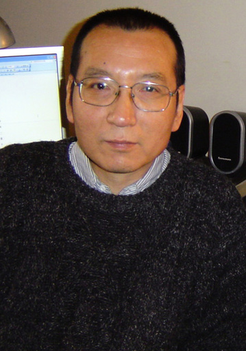 CHINA-RIGHTS-UN-NOBEL-FILES