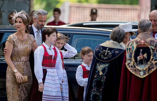Kongeparet besøker Trondheim i anledning kongeparets 25-årsjubileum.