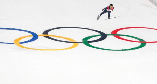Vinter-OL. Olympiske leker i Pyeongchang 2018. Hopp menn kvlifisering stor bakke.
