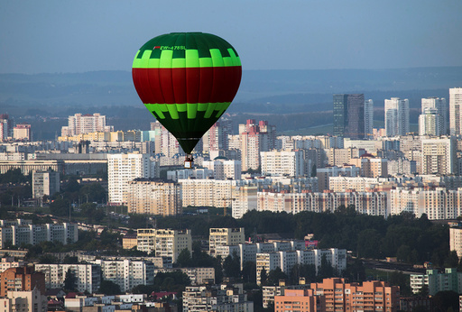 950th Anniversary Balloon Cup in Minsk