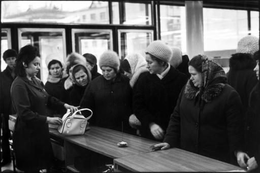 SOVIET UNION. Russia. 1972.