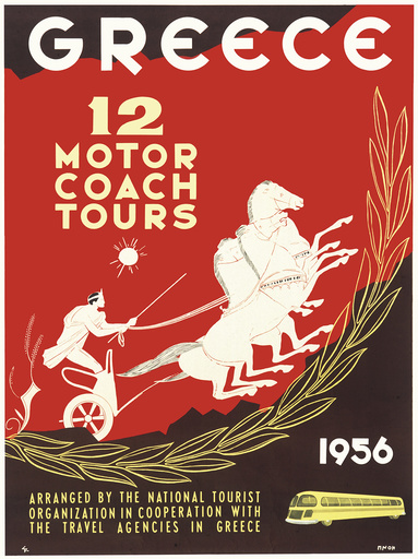 Poster advertising motor coach tours in Greece