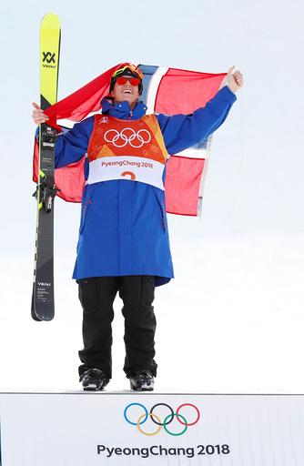 Vinter-OL. Olympiske leker i Pyeongchang 2018. Slopestyle menn.