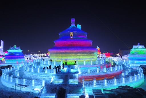 18th Harbin Ice and Snow World