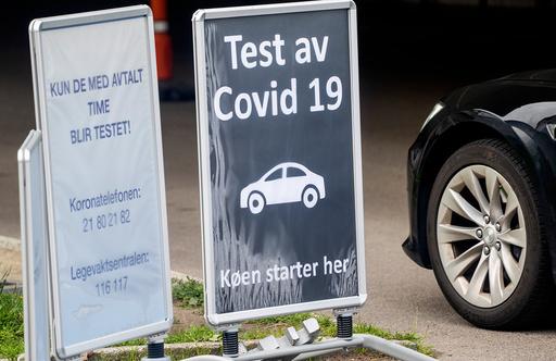 Oslo 20200826.  Test av Covid-19 skilt utenfor teststasjonen på Aker legevakt. Foto: Gorm Kallestad / NTB