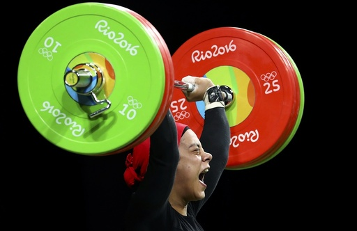 Weightlifting - Women's 69kg