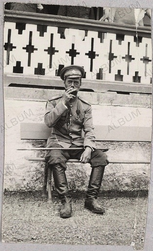 Tsar Nicholas II in Livadiya.
