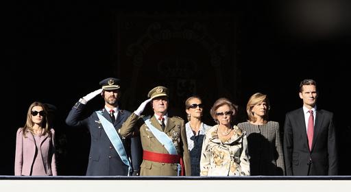 Princess Letizia Ortiz, Crown Prince Felipe, King Juan Carlos, Princess Elena, Queen Sofia, Princess Cristina, Inaki Urdangarin