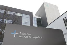 Torsdag satte Ahus ny rekord i antall koronainnleggelser, opplyser sykehuset. Foto: Ole Berg-Rusten / NTB