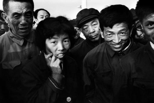 CHINA. 1982.
