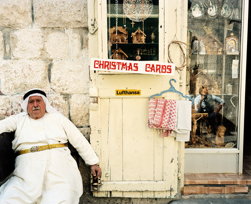 ISRAEL and PALESTINE 1986.