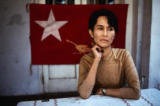 BURMA. MYANMAR. Rangoon. SUU KYI A.S.(BIR) Nobel Peace Price1991.