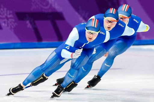 Vinter-OL. Olympiske leker i Pyeongchang 2018. Skøyter menn.
