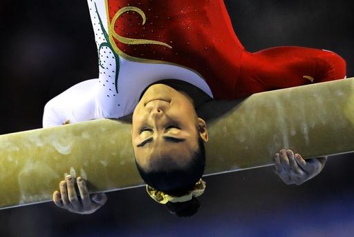 Artistic Gymnastics European Championships