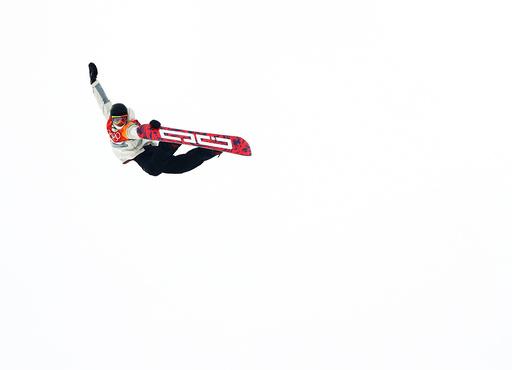 Vinter-OL. Olympiske leker i Pyeongchang 2018. Snowboard menn.