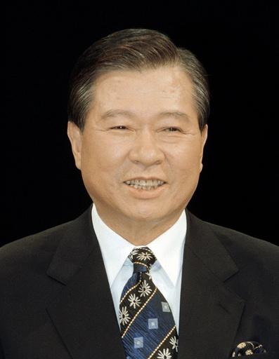 Ex-S. Korean President Kim Dae-jung dies