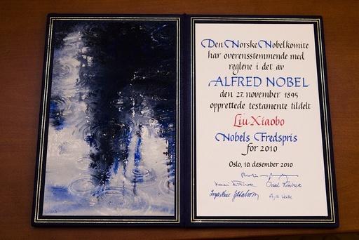 Nobel Peace Prize Ceremony