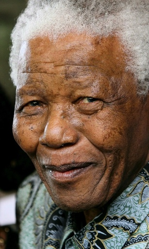 Plan for new Mandela memoir
