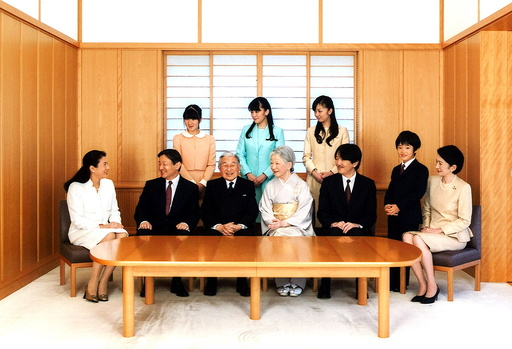 Handout photo of Japan's royal family during a family photo session for the New Year at the Imperial Palace in Tokyo