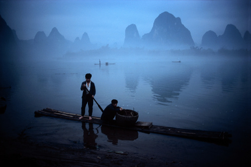 CHINA. Guangxi province.