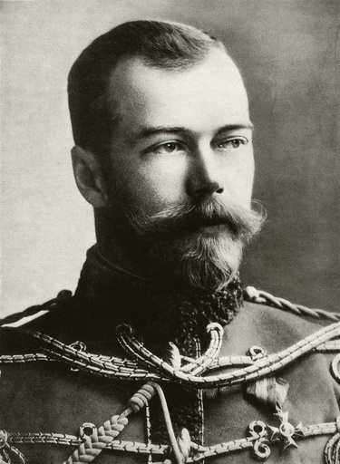 Portrait of Nicholas II of Russia / Photo, c.1910